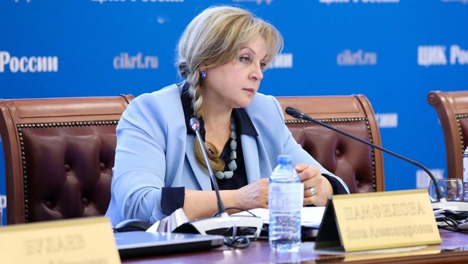 Памфилова направила представителей ЦИК в Петербург после обращения Булановой