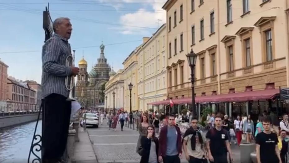 Петербургский трубач дядя Миша поддержал Татьяну Буланову