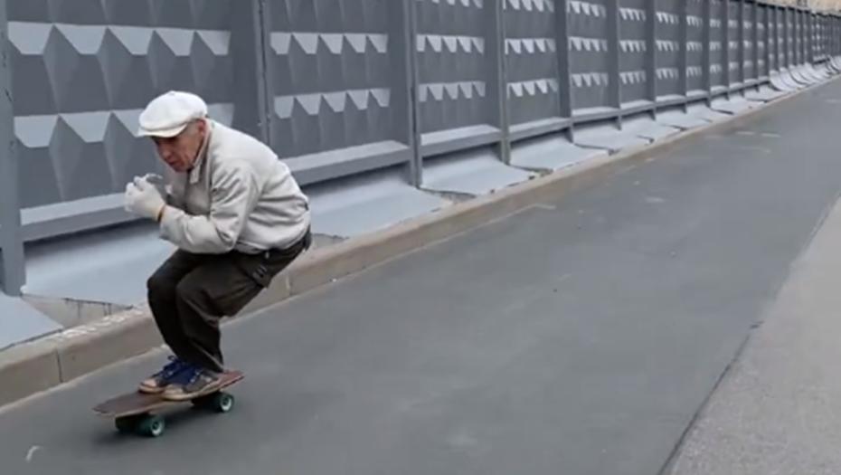 Пожилой петербуржец удивил соцсети навыками катания на скейтборде