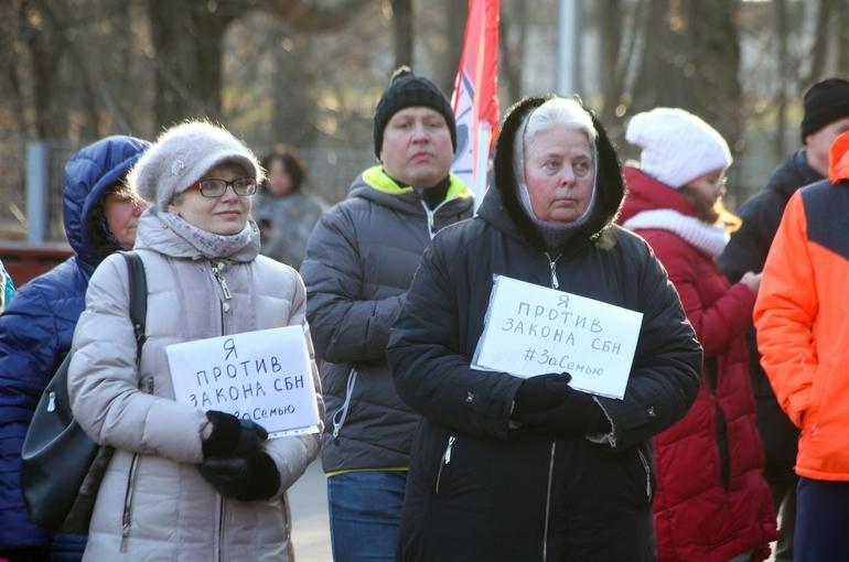 Протестующие расскажут, кто их проплатил