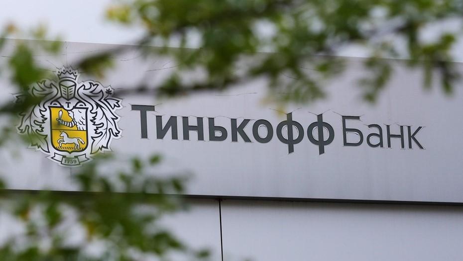 """""""Тинькофф"""" протестировал сервис моментальной оплаты через СБП"""