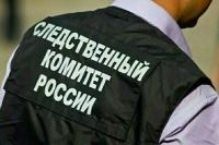 Росздравнадзор проверит причины инцидента в больнице в Северной Осетии