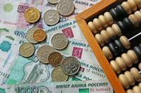 СМИ: банки выступили против повышения лимита для упрощенного банкротства