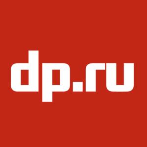 В прокуратуру Петербурга пожаловались на чёрных кинопродюсеров из Индии