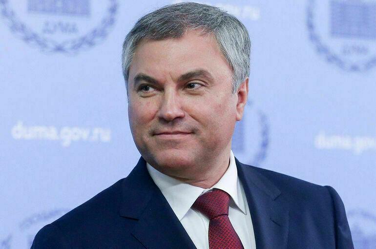 Володин пригласил россиян посетить выставку «Вертикаль» к 85-летию Станислава Говорухина
