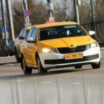 За руль такси без опыта вождения могут не пустить