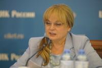 Жеребьёвка по определению мест партий в бюллетене на выборах в Госдуму пройдёт 16 августа