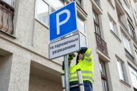 Арендовать машину по каршерингу в Москве можно будет на неделю