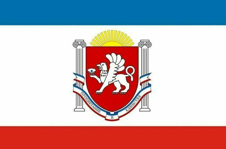 Что символизируют синяя, белая и красная полосы на флаге Крыма