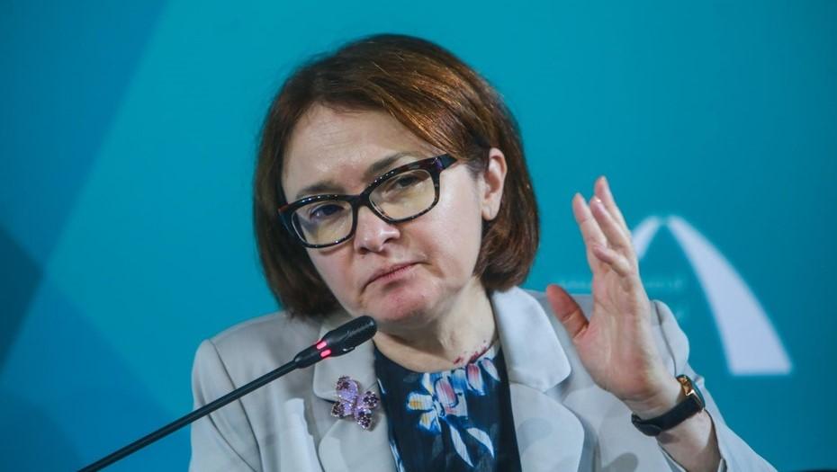 Глава Центробанка заявила о пределе роста ипотечного рынка в России