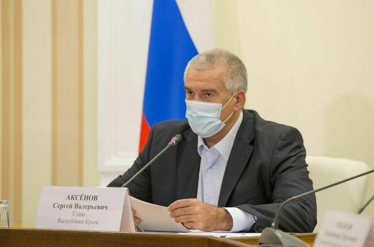 Глава Крыма назвал «Меджлис» инструментом для подрывной деятельности украинских спецслужб