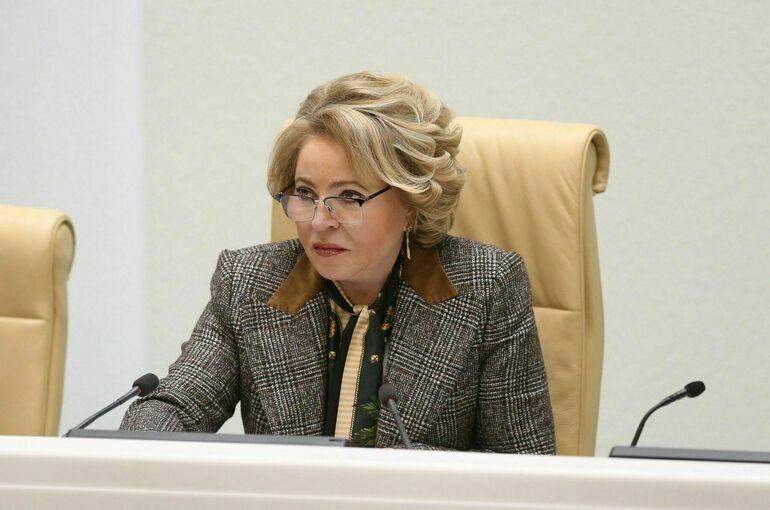 Матвиенко призвала дать «зеленый свет» закону о патентных поверенных