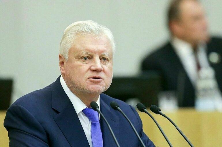 Миронов призвал доработать поправки Минтранса о правилах использования электросамокатов