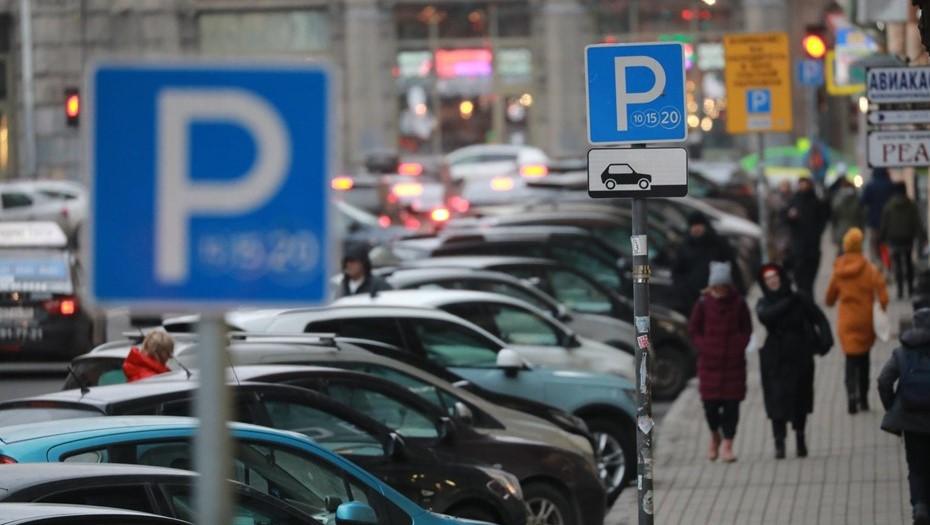 На 71 улице в центре Петербурга запустили платную парковку