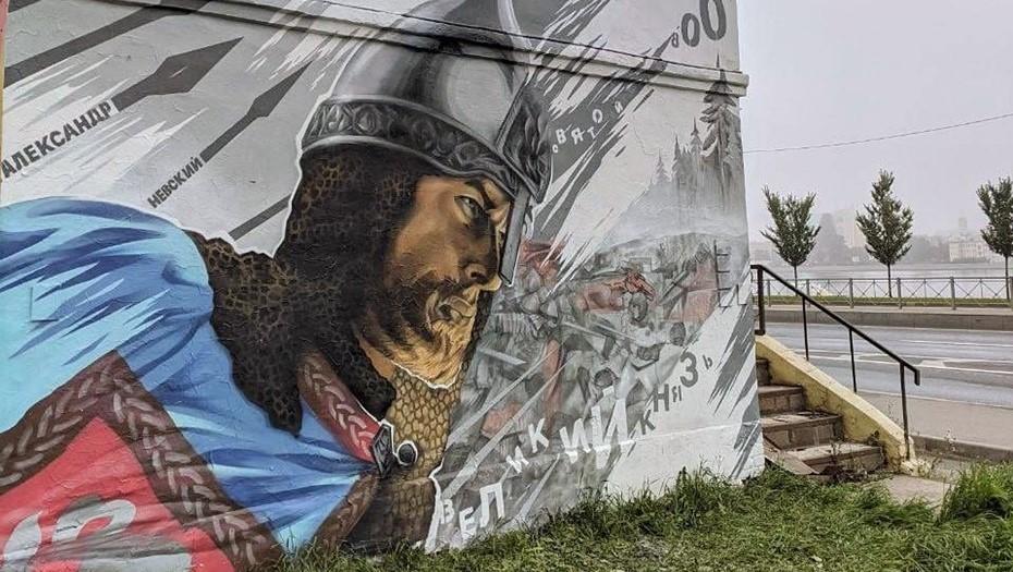 На Синопской набережной в Петербурге появилось граффити с Александром Невским