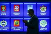 Памфилова сообщила о поступивших жалобах на принуждение к голосованию