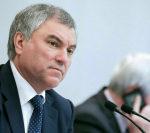 Первое заседание восьмого созыва Госдумы запланировано на 12 октября