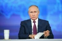 Размер премии за вклад в укрепление единства российской нации увеличили вдвое