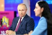 Россияне смогут на «Госуслугах» задавать вопросы губернаторам
