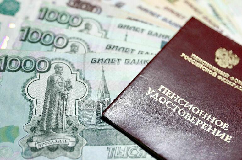 В 2022 году средний размер страховой пенсии по старости составит 18 521 рубль