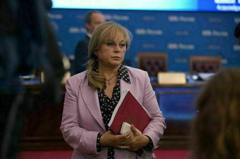 В голосовании на выборах в Госдуму примут участие 249 международных наблюдателей