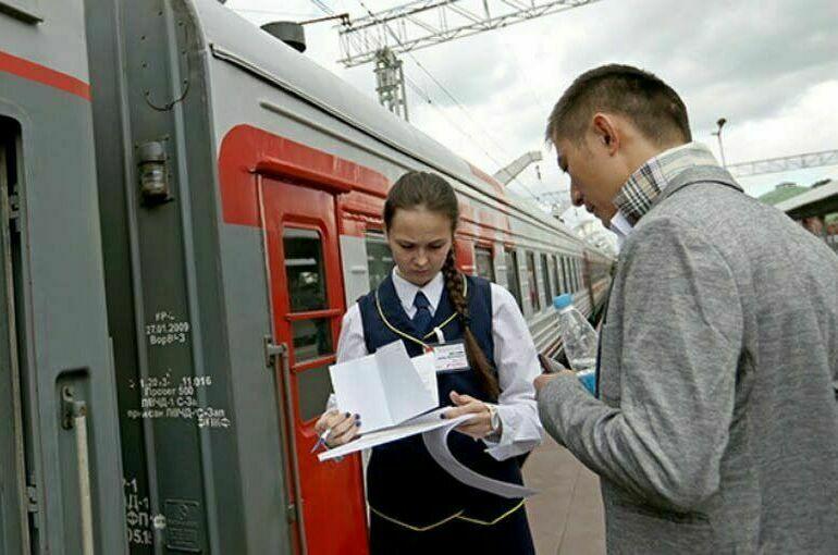 В поездах придётся ездить по новым правилам