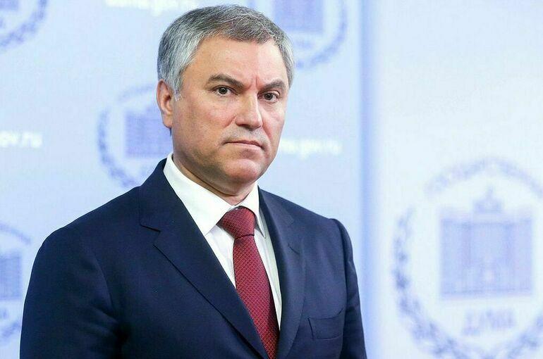 Володин ответил, готов ли возглавить Госдуму VIII созыва