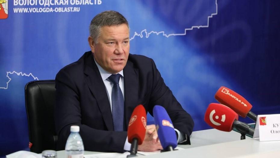Вологодский губернатор не исключил жёстких ограничений из-за COVID-19