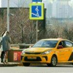 Кабмин разрешил собирать биометрию для идентификации таксистов