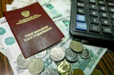 Кабмин внес в Госдуму законопроект о назначении пенсии малочисленным народам