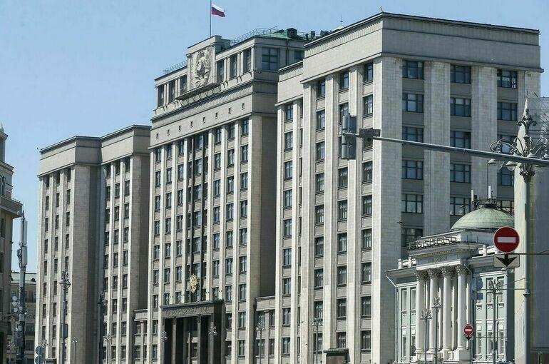 Комитет Госдумы поддержал проект бюджета Пенсионного фонда на 2022-2024 годы