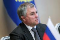 Международные резервы Банка России достигли исторического рекорда