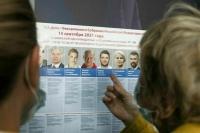Пономарев продолжит представлять Камчатку в Совете Федерации