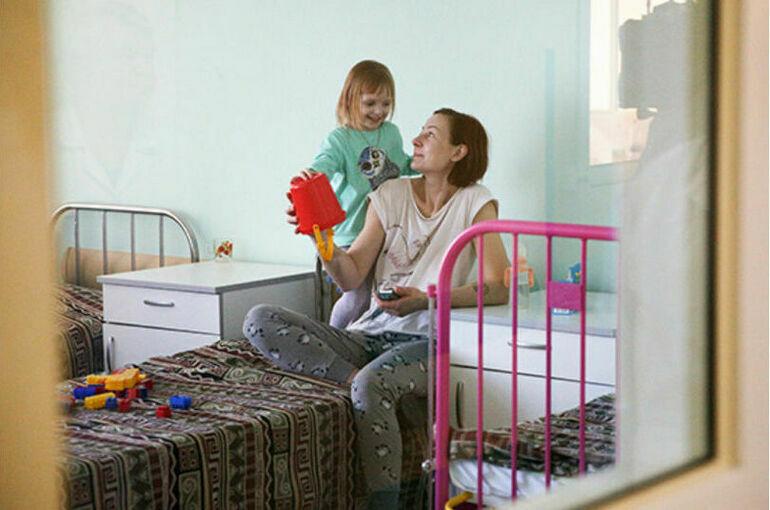 Родителям детей-инвалидов предлагают питаться в стационарах бесплатно