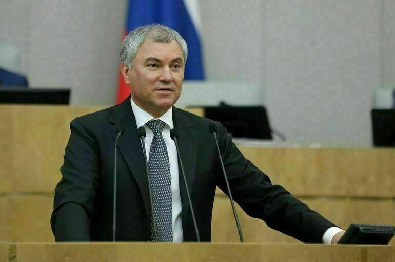 Володин рассказал, почему в Госдуме VIII созыва изменится структура комитетов