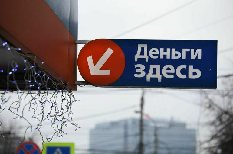 Выдачу кредитов россиянам ограничат