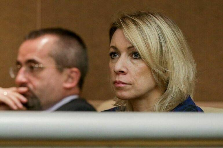 Захарова: Россия исходит из того, что права журналистов в Белоруссии будут соблюдаться